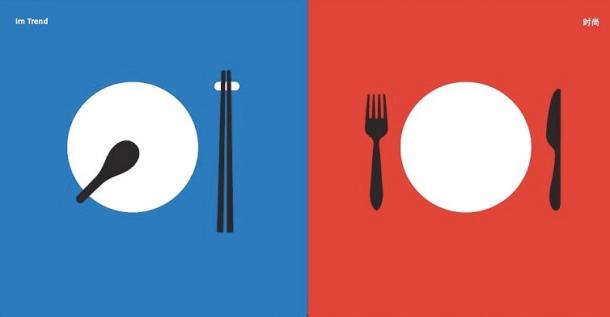 Trendy cuisine