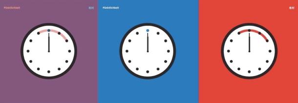 Punctuality | การตรงต่อเวลา