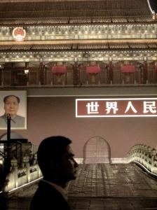 Tiananmen the night before the National Day | เทียนอันเหมินคืนก่อนวันชาติจีน